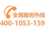 400-1053-159,156-3414-3134