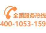 400-1053-159